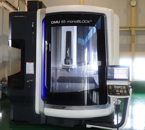 DMG Mori CNC Machine